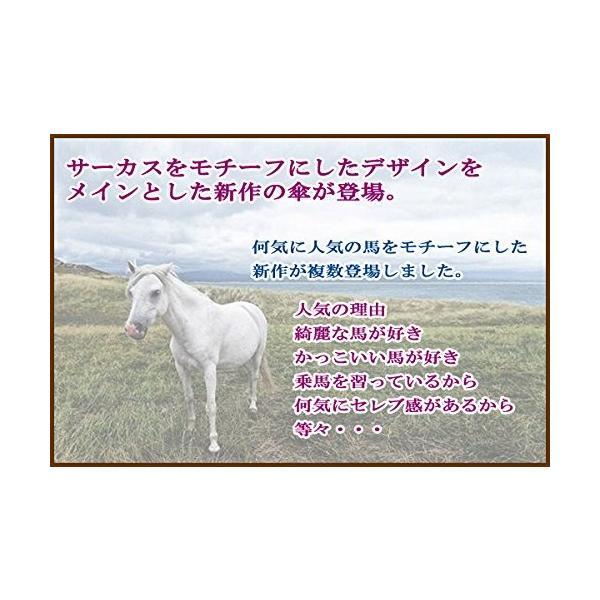 Voute サイズ55cm 馬 猫 犬 雨傘 折りたたみ傘 アンブレラ パラソル CC-028m 3色展開 (ピンク)