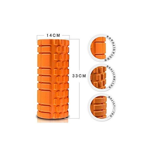 最新版セットフォームローラー 筋膜リリース エクササイズ フォームローラー 腰痛・肩コリ・筋肉痛を改善トリガーポイントヨガポール ストレッチ|orsshop|08
