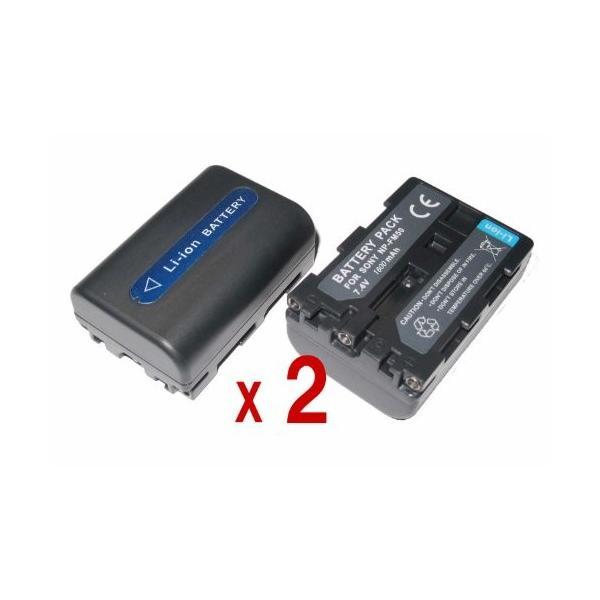 『2個セット』 SONY NP-FM50 互換 バッテリー の 2個セット DSC-R1 DSC-F828 DSC-F717 HDR-SR1