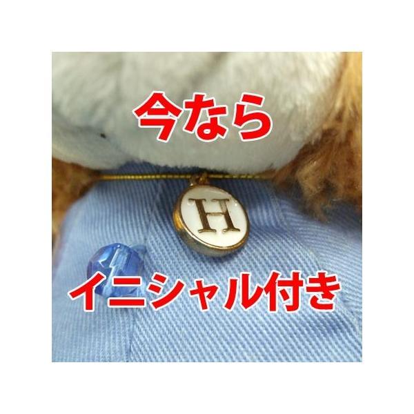 曲目選択 バースデーベア365 オルゴール アニバーサリー 誕生日 Music Box|orugoruya|04