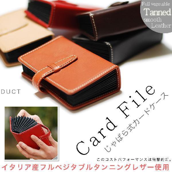 d106bdec80c8 レディース カードケース 名刺入れ 本革製 カードファイル イタリアンレザー メンズ DUCT osaifuyasan ...
