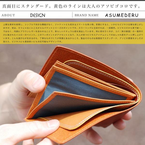 276d886526d1 ... 二つ折り財布 札ばさみ ASUMEDERU 本革 日本製 SALE セール|osaifuyasan ...