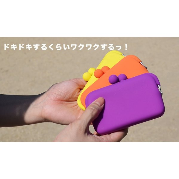 【メール便送料無料】レディース 名刺入れ カードケース ファッション小物 がまぐち がま口 シリコン DO-MO ドーモ DOMO p+g design メンズ|osaifuyasan|05