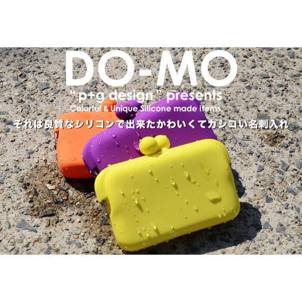 【メール便送料無料】レディース 名刺入れ カードケース ファッション小物 がまぐち がま口 シリコン DO-MO ドーモ DOMO p+g design メンズ|osaifuyasan|06