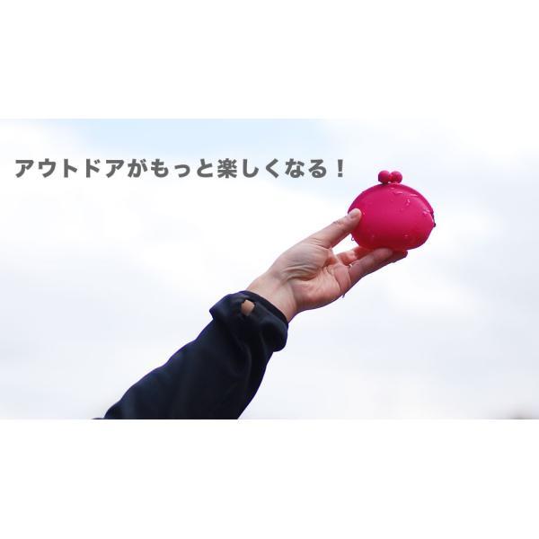 がま口 がまぐち 財布 小銭入れ コインケース レディース シリコン POCHI ポチ  p+g design POCHIシリーズ メンズ|osaifuyasan|04