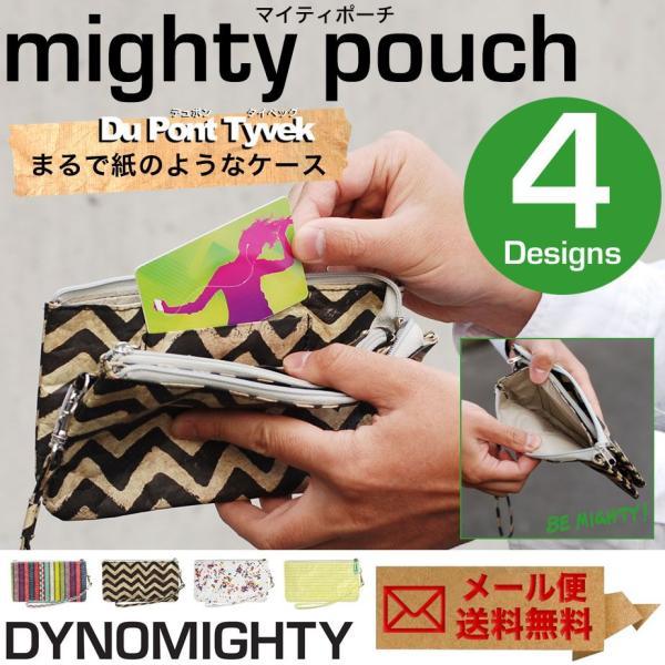 レディース 長財布 クラッチ型 マイティーポーチ mighty pouch デュポン社 タイベック メンズ ユニセックス