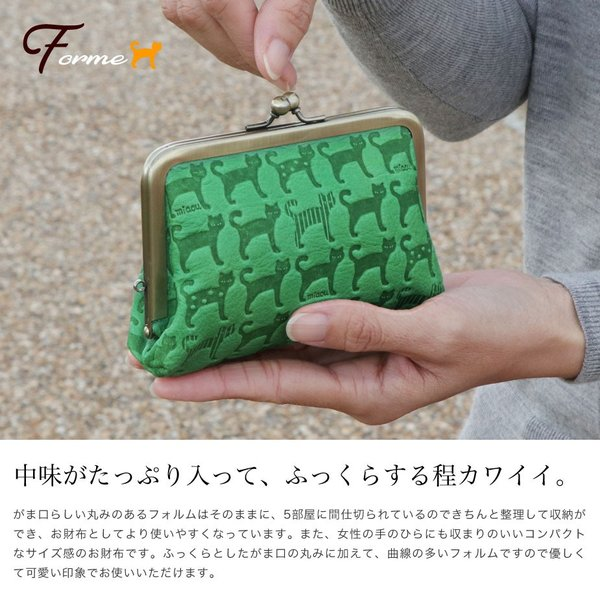 431cc3a4bf91 ... がま口財布 極小財布 レディース 本革 がま口 日本製 猫柄 miaou ミャオシリーズ UN ...