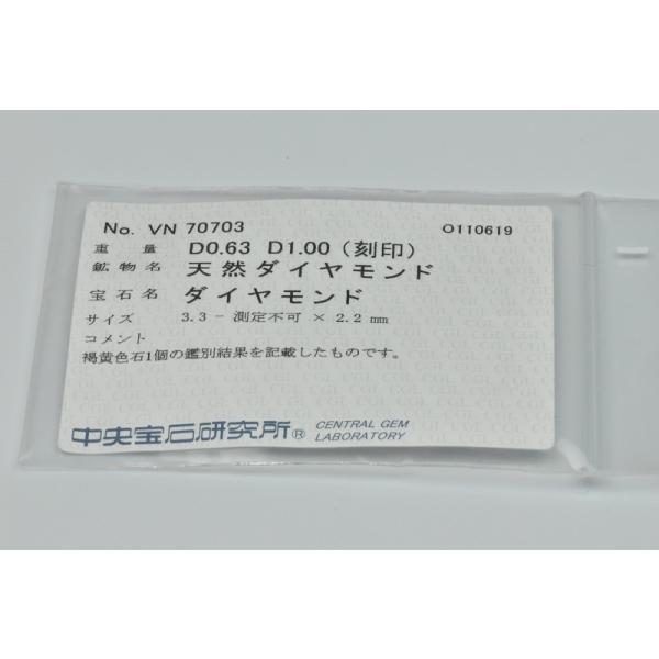 Pt900 ゴージャス イエローダイヤモンド リング 9号 指輪|osaka-jewelry|04