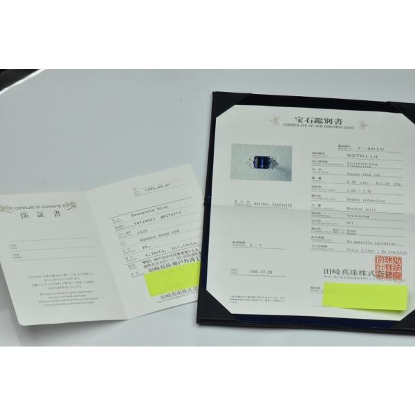 【田崎真珠】タサキ Pt900 綺麗 タンザナイト 6.38ct リング 11号|osaka-jewelry|06