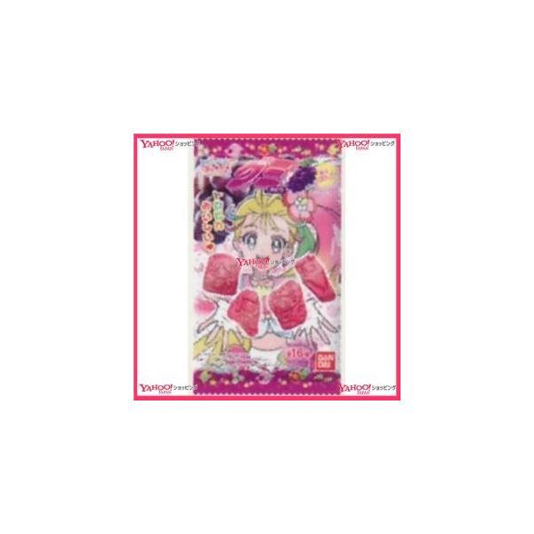 業務用菓子問屋GGxバンダイ B5(13G) プリキュアグミ(ぶどう)×240個 +税 【x】【送料無料(沖縄は別途送料)】