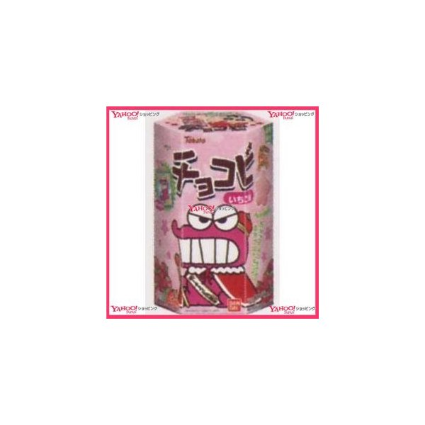 業務用菓子問屋GGx東ハト 18G チョコビいちご味【チョコ】×48個 +税 【x】【送料無料(沖縄は別途送料)】