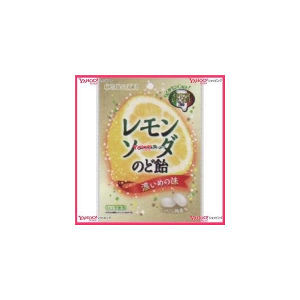 業務用菓子問屋GGx黄金糖 70G レモンソーダのど飴×40個 +税 【xr】【送料無料(沖縄は別途送料)】