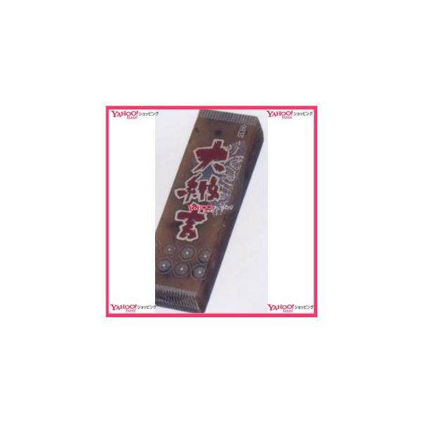 業務用菓子問屋GGx金城製菓 500G 大納言(白)×12個 +税 【xeco】【エコ配 送料無料 (沖縄 不可)】
