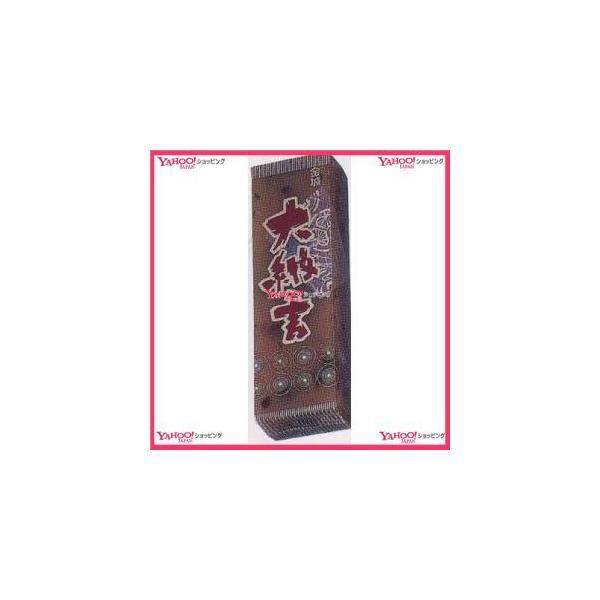 業務用菓子問屋GGx金城製菓 500G 大納言(白)×48個 +税 【xr】【送料無料(沖縄は別途送料)】