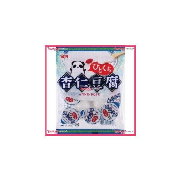 業務用菓子問屋GGx金城製菓 9個 ひとくち杏仁豆腐×80個 +税 【xr】【送料無料(沖縄は別途送料)】