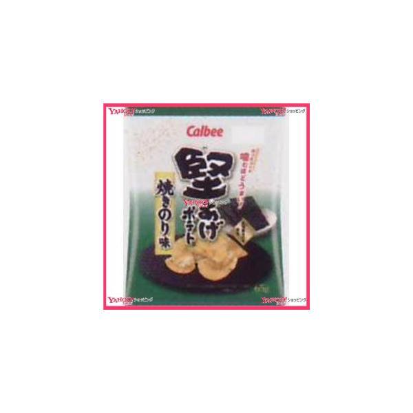 業務用菓子問屋GGxカルビー 65G 堅あげポテト焼きのり味×24個 +税 【xw】【送料無料(沖縄は別途送料)】
