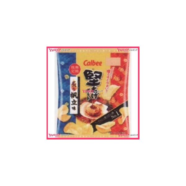 業務用菓子問屋GGxカルビー 60G 堅あげポテト炙り帆立味×24個 +税 【xw】【送料無料(沖縄は別途送料)】