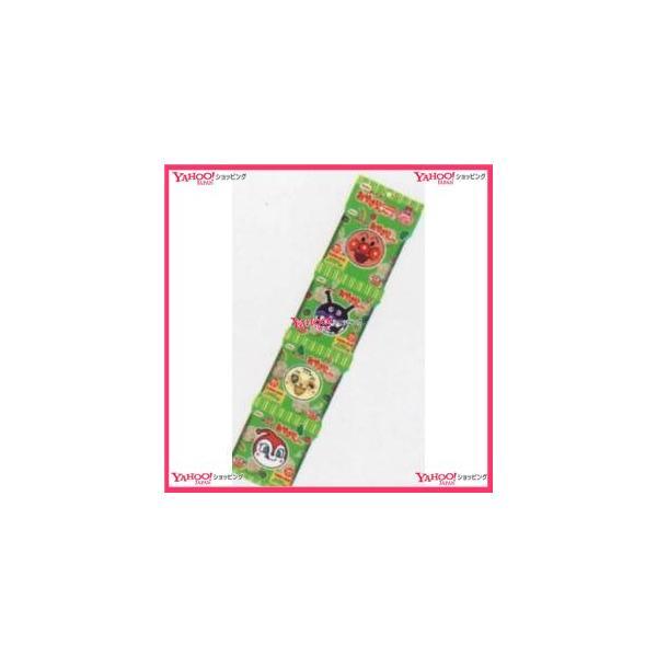 業務用菓子問屋GGxベフコ栗山米菓 40G アンパンマンのおやさいせん4P×24個 +税 【xw】【送料無料(沖縄は別途送料)】