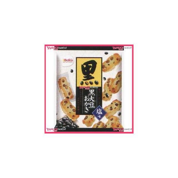 業務用菓子問屋GGxベフコ栗山米菓 84G 黒大豆おかき塩味×24個 +税 【xw】【送料無料(沖縄は別途送料)】