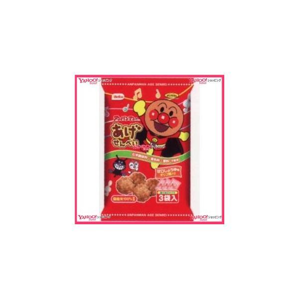 業務用菓子問屋GGxベフコ栗山米菓 57G アンパンマンあげせん×12個 +税 【xeco】【エコ配 送料無料 (沖縄 不可)】