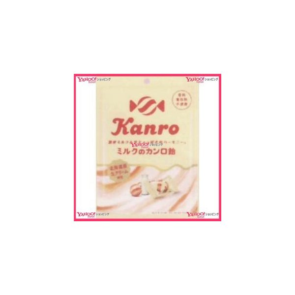 業務用菓子問屋GGxカンロ 70G ミルクのカンロ飴×240個 +税 【xr】【送料無料(沖縄は別途送料)】
