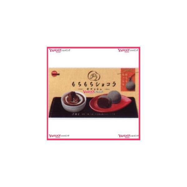 業務用菓子問屋GGxブルボン 8個 もちもちショコラガナッシュチョコレート【チョコ】【ショコラ】×96個 +税 【xw】【送料無料(沖縄は別途送料)】