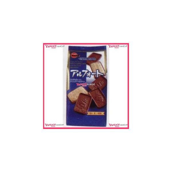 業務用菓子問屋GGxブルボン 10枚 アルフォート×10個 +税 【xb】【送料無料(沖縄は別途送料)】