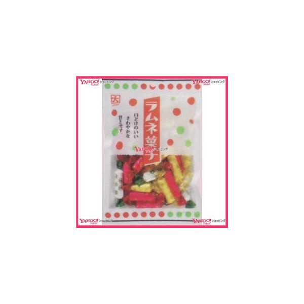 業務用菓子問屋GGxカクダイ製菓 100Gラムネ菓子×80個 +税 【xr】【送料無料(沖縄は別途送料)】