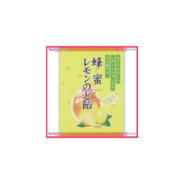 業務用菓子問屋GGx川口製菓 74G 蜂蜜レモンのど飴×40個 +税 【xw】【送料無料(沖縄は別途送料)】