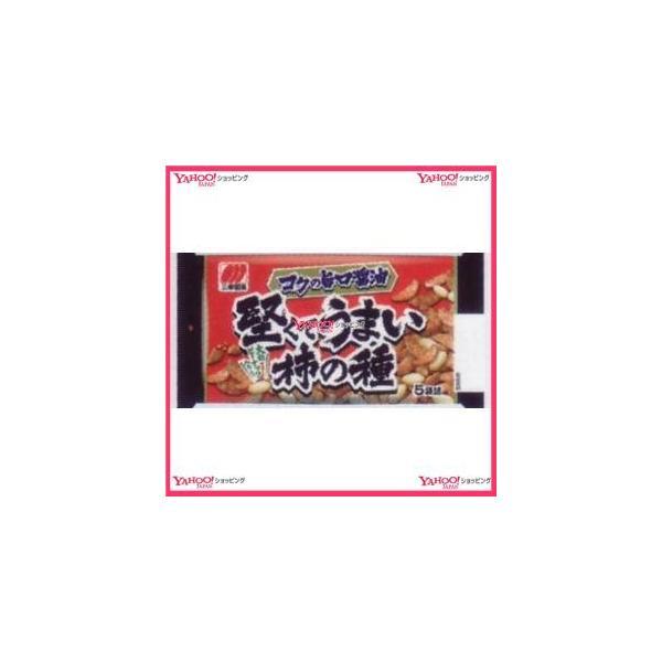 業務用菓子問屋GGx三幸製菓 192G 堅くてうまい柿の種旨口醤油味×12個 +税 【xeco】【エコ配 送料無料 (沖縄 不可)】