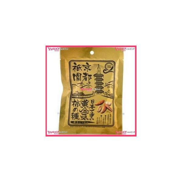 業務用菓子問屋GGx三真 50G 黄金一味柿の種×40個 +税 【xr】【送料無料(沖縄は別途送料)】