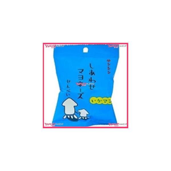 業務用菓子問屋GGx三真 2021年5月17日発売35G しあわせマヨネーズせんべいいかマヨ×20個 +税 【xw】【送料無料(沖縄は別途送料)】