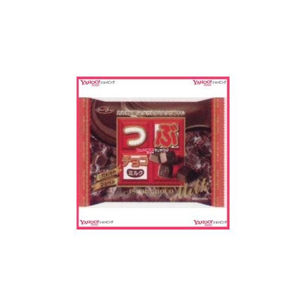 業務用菓子問屋GGx正栄デリシィ 158G つぶチョコミルク【チョコ】×128個 +税 【xr】【送料無料(沖縄は別途送料)】