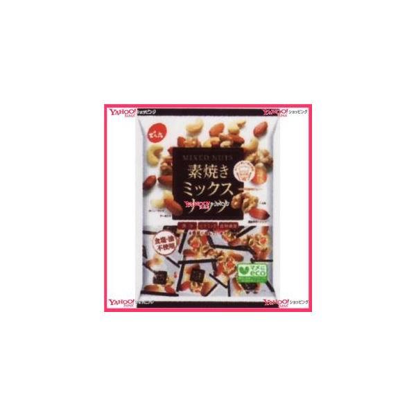 業務用菓子問屋GGxでん六 200G 小袋素焼きミックスナッツ×64個 +税 【xr】【送料無料(沖縄は別途送料)】