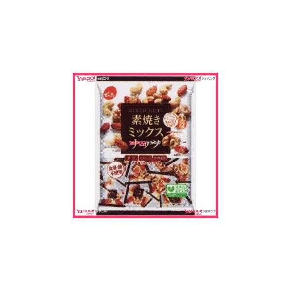 業務用菓子問屋GGxでん六 200G 小袋素焼きミックスナッツ×32個 +税 【xw】【送料無料(沖縄は別途送料)】