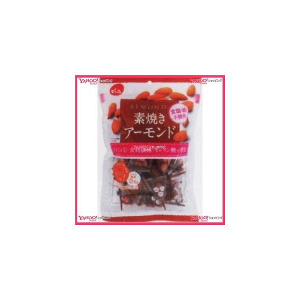 業務用菓子問屋GGxでん六 163G 小袋素焼きアーモンド×16個 +税 【x】【送料無料(沖縄は別途送料)】