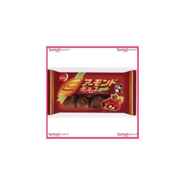 業務用菓子問屋GGxでん六 54G アーモンドチョコ【チョコ】×96個 +税 【xw】【送料無料(沖縄は別途送料)】