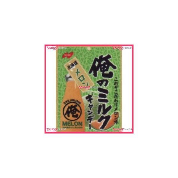 業務用菓子問屋GGxノーベル製菓 80G 俺のミルク北海道メロン×192個 +税 【xr】【送料無料(沖縄は別途送料)】