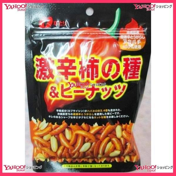なとり激辛柿の種&ピーナッツ