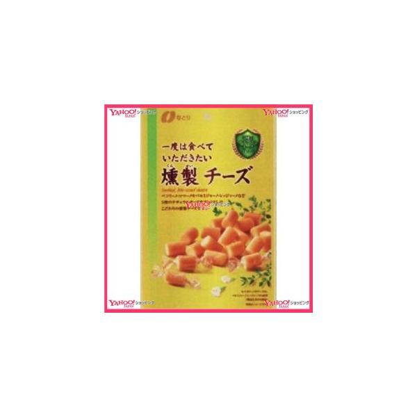 業務用菓子問屋GGxなとり 64G GP燻製チーズ×5個 +税 【xb】【送料無料(沖縄は別途送料)】