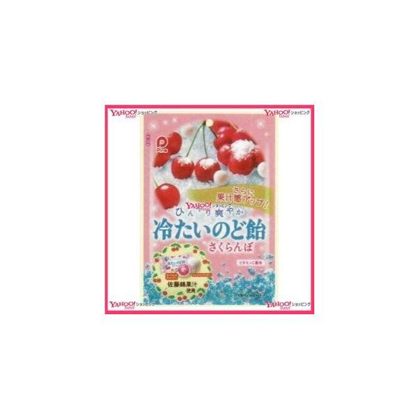 業務用菓子問屋GGxパイン 70G 冷たいのど飴さくらんぼ×48個 +税 【x】【送料無料(沖縄は別途送料)】