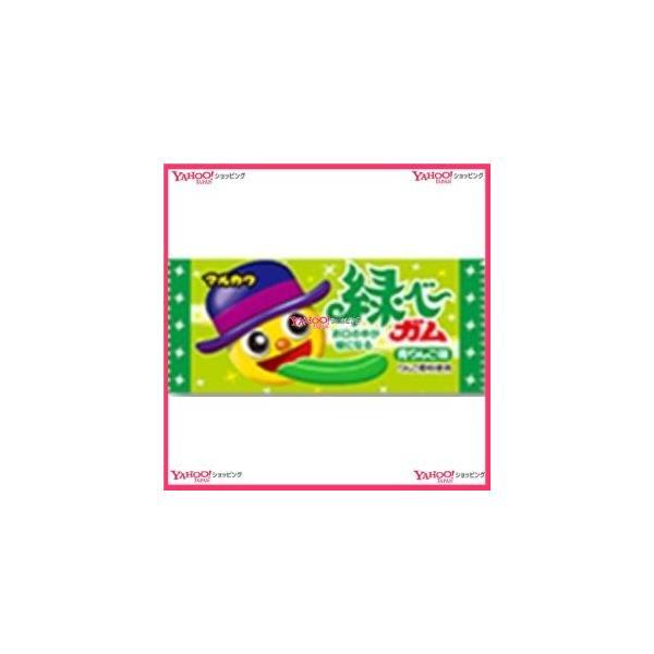 業務用菓子問屋GGx駄菓子 丸川1個緑べ〜ガム×50個 +税 【駄xima】【メール便送料無料】