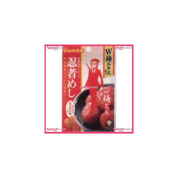 業務用菓子問屋GGxユーハ味覚糖 20G 忍者めし梅かつお味×80個 +税 【xeco】【エコ配 送料無料 (沖縄 不可)】