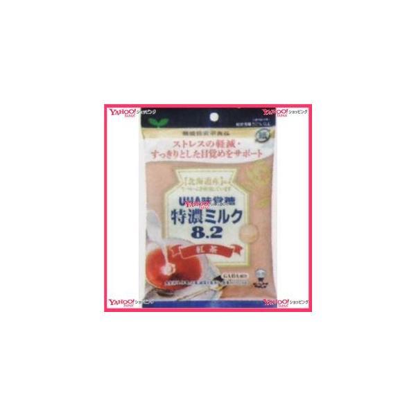 業務用菓子問屋GGxユーハ味覚糖 93G 機能性表示食品特濃ミルク8.2紅茶×144個 +税 【xw】【送料無料(沖縄は別途送料)】
