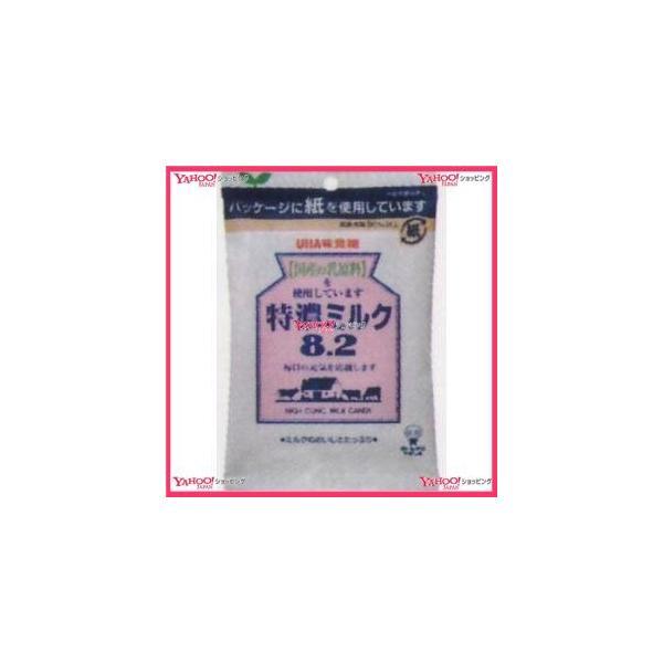 業務用菓子問屋GGxユーハ味覚糖 88G 特濃ミルク8.2×3袋 +税 【xma】【メール便送料無料】