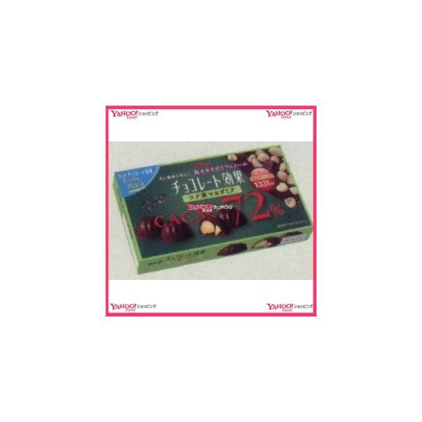 業務用菓子問屋GGx明治 9粒 チョコレート効果カカオ72%マカダミア【チョコ】×80個 +税 【x】【送料無料(沖縄は別途送料)】
