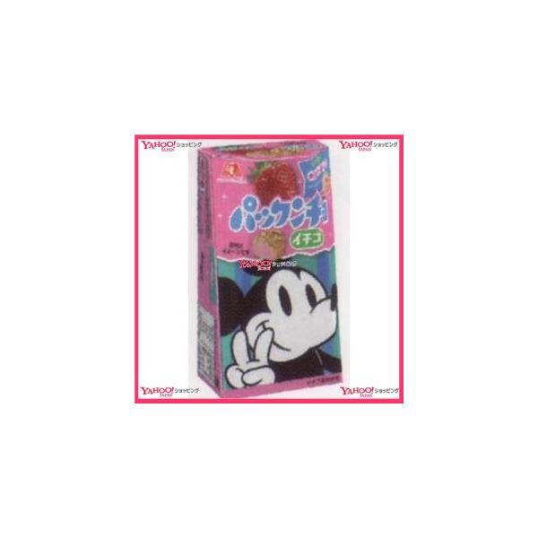 業務用菓子問屋GGx森永製菓 45G パックンチョ イチゴ×60個 +税 【x】【送料無料(沖縄は別途送料)】