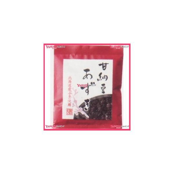 業務用菓子問屋GGx八雲製菓 50Gあずき甘納豆×96個 +税 【xw】【送料無料(沖縄は別途送料)】