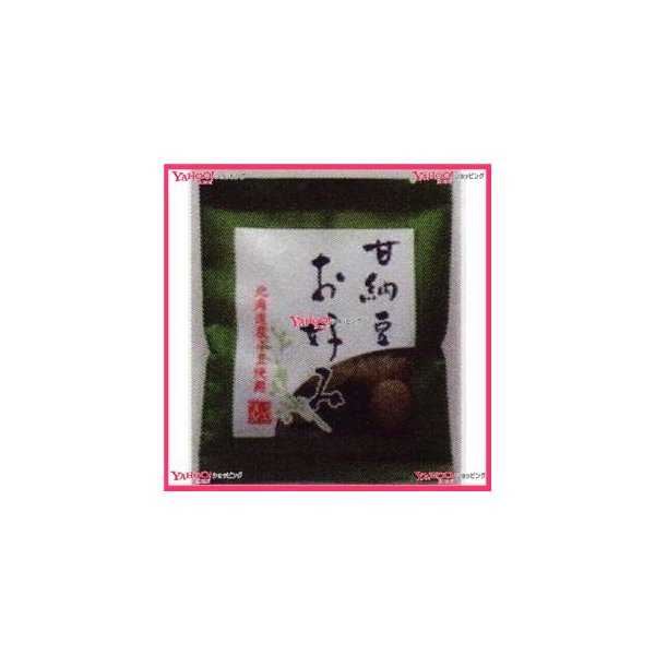 業務用菓子問屋GGx八雲製菓 65Gお好み甘納豆×96個 +税 【xw】【送料無料(沖縄は別途送料)】