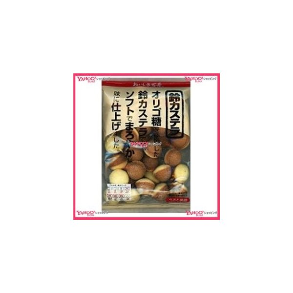 業務用菓子問屋GGx寿美屋 おいしさ百景 100G 鈴カステラ×24個 +税 【送料無料(沖縄は別途送料)】【xw】